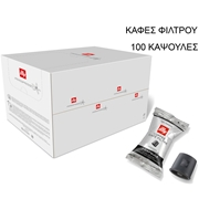 IPERESPRESSO FILTER SINGLE FLOWPACK SCURO  100 ΚΑΨ / 01-04-1031 < Καφές Φίλτρου