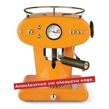 FRANCIS FRANCIS X1 ORANGE GROUND COFFEE / 70-02-9872 < Μηχανή εσπρέσσο για αλεσμένο καφέ illy