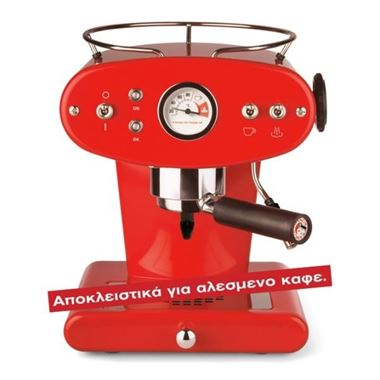 FRANCIS FRANCIS X1 RED GROUND COFFEE / 70-02-9871 < Espresso ground machines