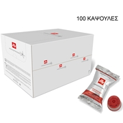IPERESPRESSO SINGLE FLOWPACK NORMALE  100 ΚΑΨ. / 01-04-1000 < Κάψουλες Iperespresso