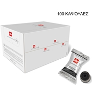 IPERESPRESSO SINGLE FLOWPACK SCURO 100 ΚΑΨ / 01-04-1001 < Κάψουλες Iperespresso