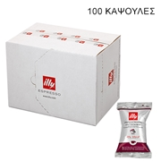 IPERESPRESSO SINGLE FLOWPACK INTENSO (Scuro) 100 ΚΑΨ / 01-04-1001 < Κάψουλες Iperespresso illy
