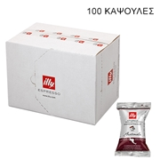 IPERESPRESSO SINGLE FLOWPACK GUATEMALA ARABICA SELECTION 100cap / 01-04-1011 < Iperespresso  illy Capsules