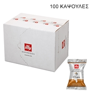IPERESPRESSO SINGLE FLOWPACK ETIOPIA ARABICA SELECTION SELECTION 100CAPS / 01-04-1012 < Iperespresso Capsules
