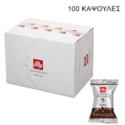IPERESPRESSO SINGLE FLOWPACK INDIA MONOARABICA 100KAΨ / 01-04-1013 < Κάψουλες Iperespresso illy