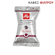 IPERESPRESSO FILTER SINGLE FLOWPACK  INTENSO (Scuro) 1 ΚΑΨ / 01-04-1112 < Κάψουλες Iperespresso illy