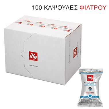 IPERESPRESSO FILTER SINGLE FLOWPACK DECAF 100 ΚΑΨ / 01-04-1032  < Κάψουλες Iperespresso