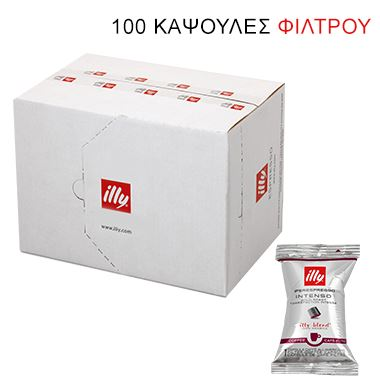 IPERESPRESSO FILTER SINGLE FLOWPACK INTENSO (Scuro) 100 ΚΑΨ / 01-04-1031 < Καφές Φίλτρου