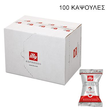 IPERESPRESSO SINGLE FLOWPACK CLASSICO (Normale) 100 ΚΑΨ. / 01-04-1000 < Κάψουλες Iperespresso illy