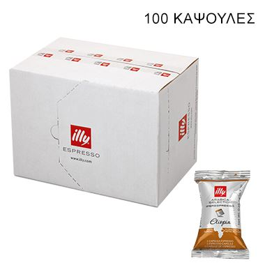 IPERESPRESSO SINGLE FLOWPACK ETIOPIA ARABICA SELECTION SELECTION 100CAPS / 01-04-1012 < Iperespresso  illy Capsules